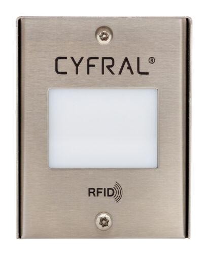 CZYTNIK AUTONOMICZNY RFID 125kHZ